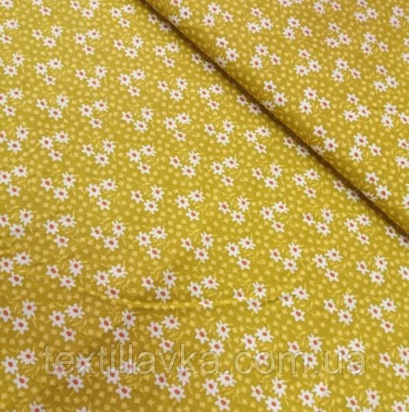 Ткань хлопок мини цветочки горчица
