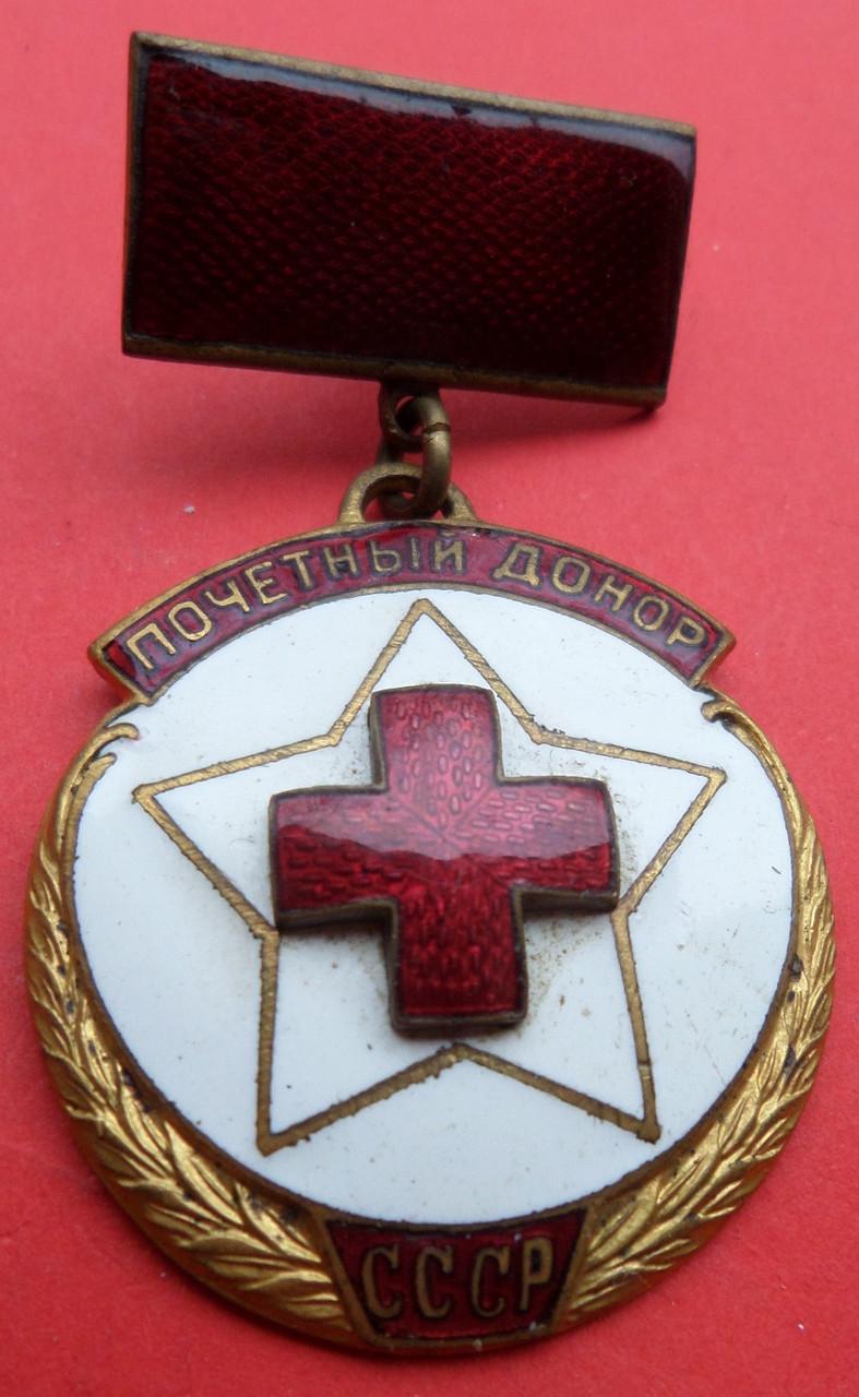 Почётный донор СССР №12.037