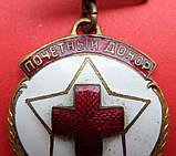 Почётный донор СССР №12.037, фото 5