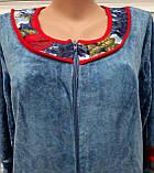 Халат велюровый Джинс с кокеткой 56 размер, фото 2