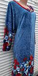 Халат велюровый Джинс с кокеткой 56 размер, фото 4