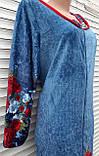 Халат велюровый Джинс с кокеткой 56 размер, фото 9