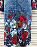 Халат велюровый Джинс с кокеткой 56 размер, фото 10