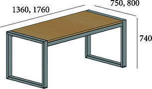 Стол обеденный Спот ТМ Металл-Дизайн, фото 2