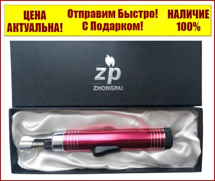 Горелка газовая для пайки в подарочной коробке ZP 17-500