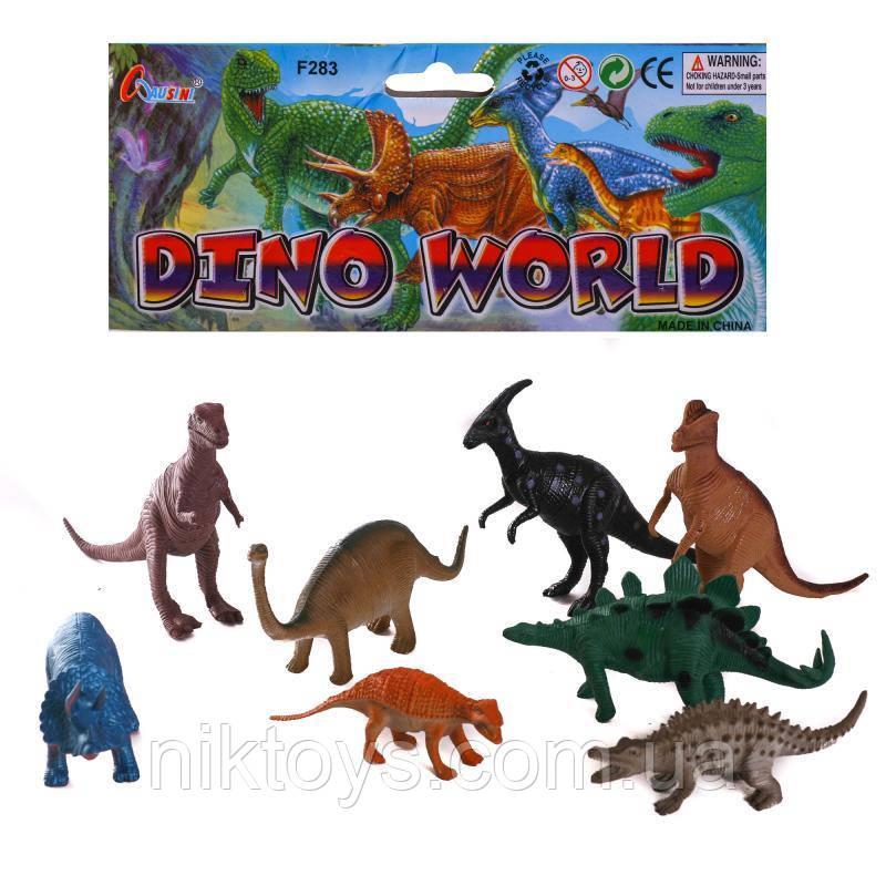 Динозаври 283 (72шт) 8шт в кульку, 19,5-34-3см