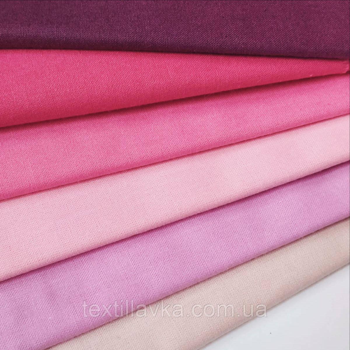 Набор хлопковой ткани для рукоделия из 6 шт.