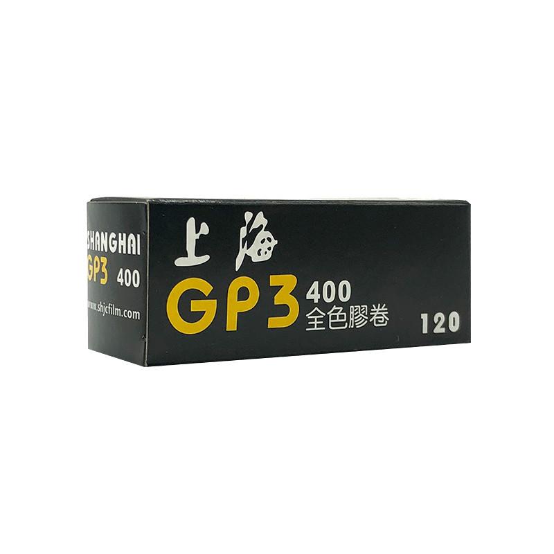 Фотопленка Shanghai GP3 400 pan film - тип 120.