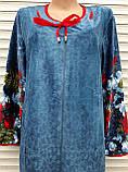 Халат велюровый Джинс с ленточкой 52 размер, фото 6