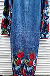 Халат велюровый Джинс с ленточкой 54 размер, фото 8
