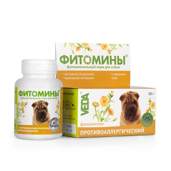 Фитомины проти алергії д/собак 100тб
