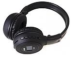 Наушники беспроводные Bluetooth HLV N65BT Black наушники с микрофоном, фото 6