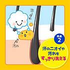 KAO MERRIT kids японский детский пенный шампунь 300 мл, фото 4