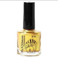 Лак-краска для стемпинга ТМ MaXXimum цвет золото - Материалы для стемпинг дизайна - Стемпинг для ногтей