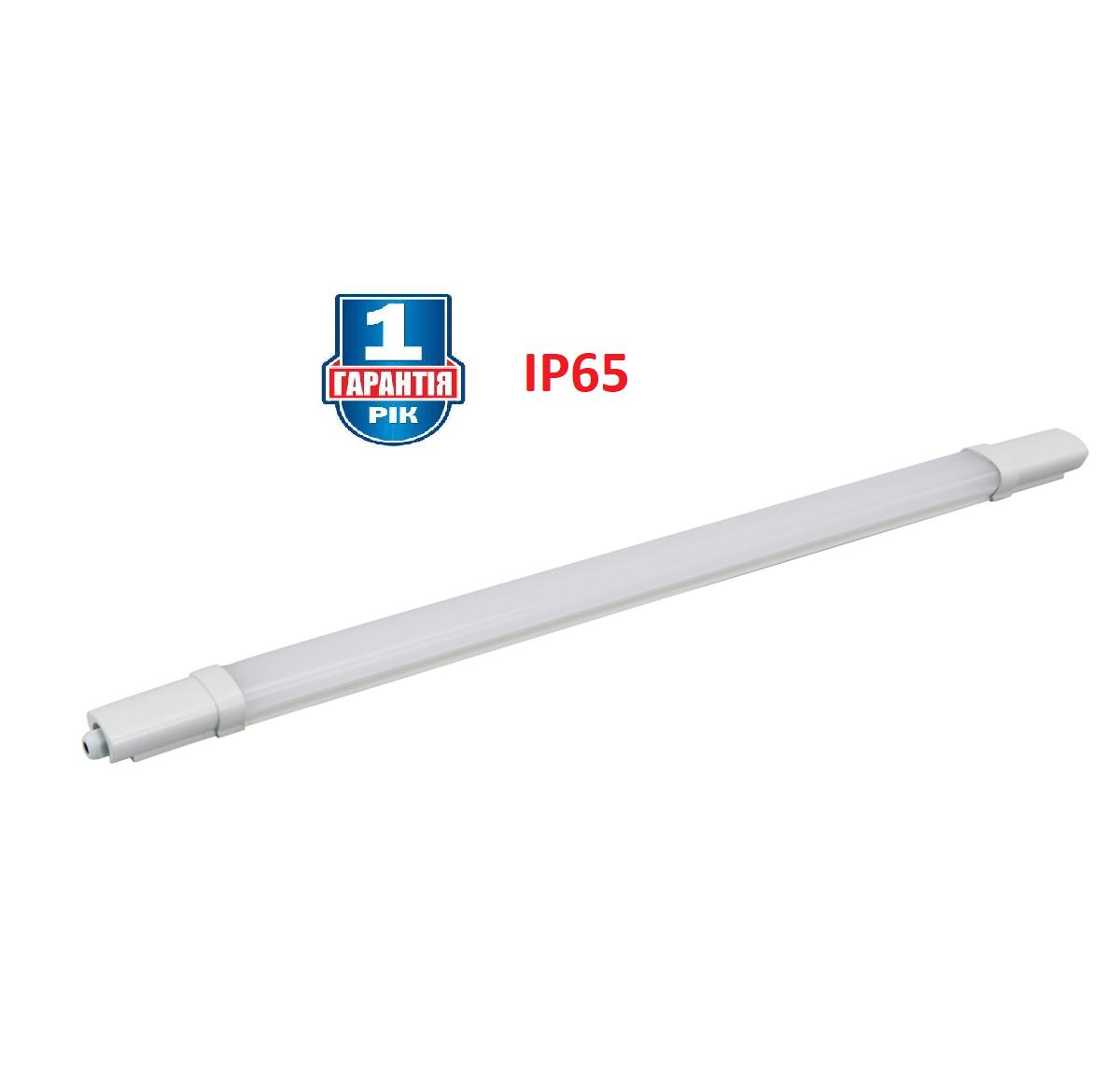Світильник 36W 120 см лінійний Vestum IP65 1-VS-6102