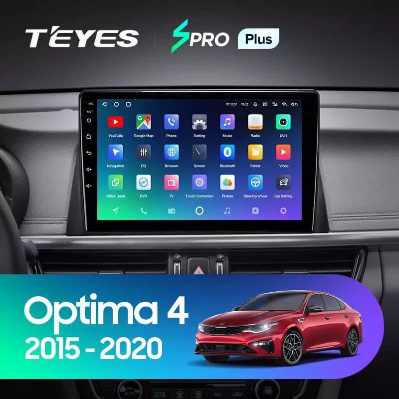 Штатная магнитола TEYES SPRO Plus Kia Optima 4 JF 2015 - 2020 Android