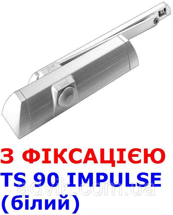 Доводчик Dorma TS 90 Impulse з ковзною тягою з фіксацією (білий)