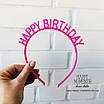"Аксессуар для волос-обруч ""Happy Birthday"", фото 2"