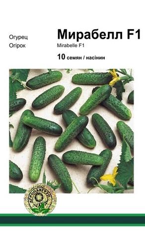 Мирабелла F1 семена огурца, 10 семян — огурец партенокарпический, Seminis