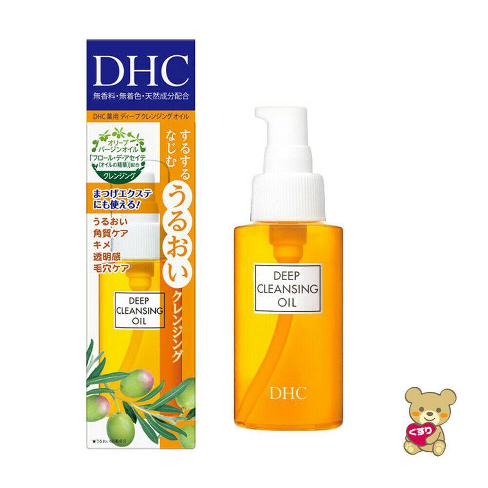 DHC Гидрофильное масло Deep Cleansing Oil для умывания и снятия макияжа, 70 мл