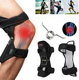 Коленные стабилизаторы Powerknee Nasus sports поддержка коленного сустава облегчение боли для колена, фото 2