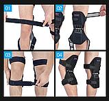 Коленные стабилизаторы Powerknee Nasus sports поддержка коленного сустава облегчение боли для колена, фото 6