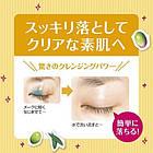 DHC Гидрофильное масло Deep Cleansing Oil для умывания и снятия макияжа, 70 мл, фото 3