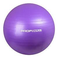 Мяч для фитнеса, фитбол, жимбол Profitball, 55 Фиолетовый