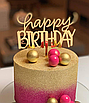 "Топпер для торта ""Happy birthday"", фото 2"