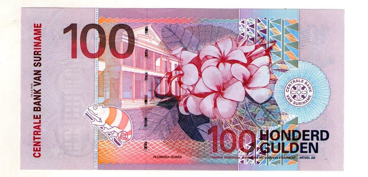 Суринам 100 гульденов 2000 UNC