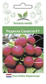 Семена редиса Селеста F1 5 г Enza Zaden