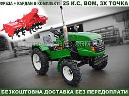 Трактор БУЛАТ Т-245 XL, 25 л.с, из фрезой 140 см с карданом. Большой, мощный минитрактор с трехточкой и ВОМ