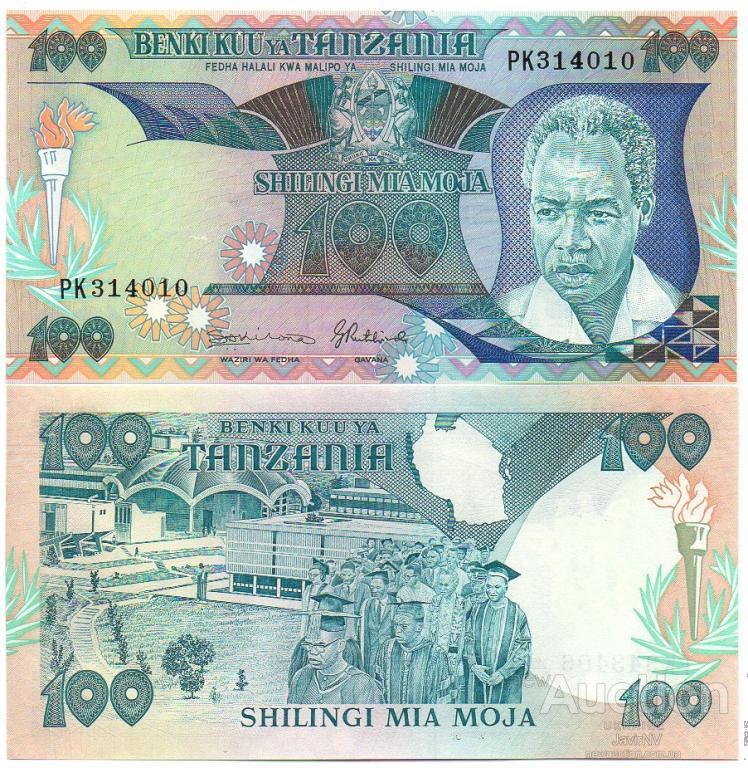 Tanzania Танзания - 100 Shillings 1986  UNC
