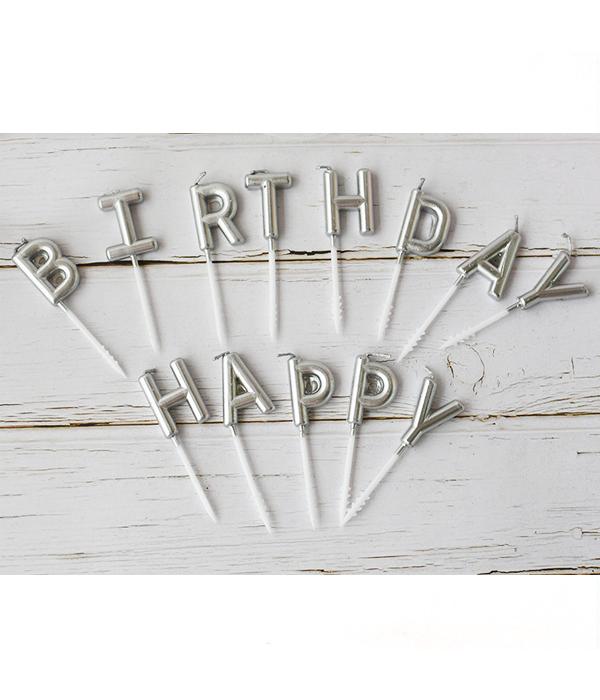 "Свечи для торта серебряные ""Happy Birthday"""