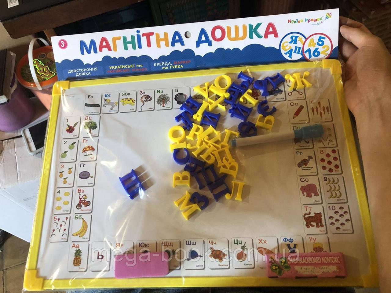 Дидактический материал с магнитами «Математика», Vladi Toys