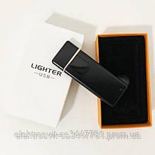 Зажигалка спиральная USB ZGP-68