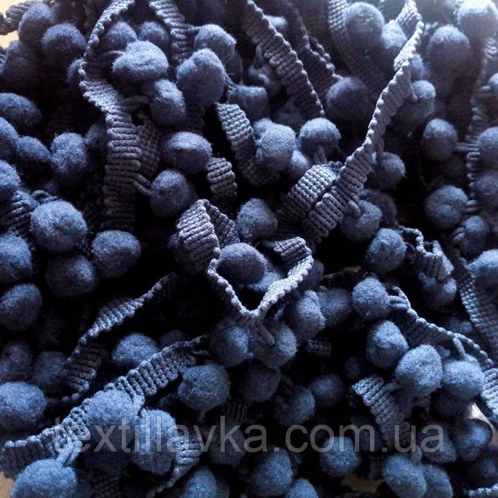 Тесьма с помпонами темно-синяя