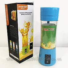 Блендер Smart Juice Cup Fruits USB. Цвет: синий