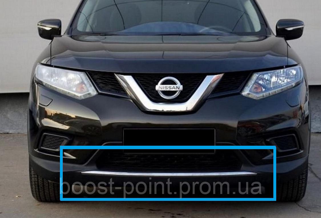 Хром накладка на нижнюю кромку переднего бампера Nissan x-trail t32 2014-2016 (ниссан икс-трейл т32)
