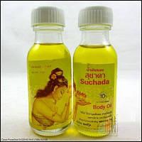 Оригинальное тайское оливковое масло 20ml (противораковым, анти-излучения, морщин)