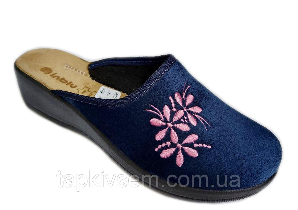 Тапочки женские домашние Inblu синие CL-1D(004)