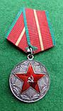 Медаль 20 років Бездоганної служби МООП Грузинської РСР, фото 2