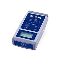 ВЕ-50И индикатор электромагнитного поля промышленной частоты 50Гц