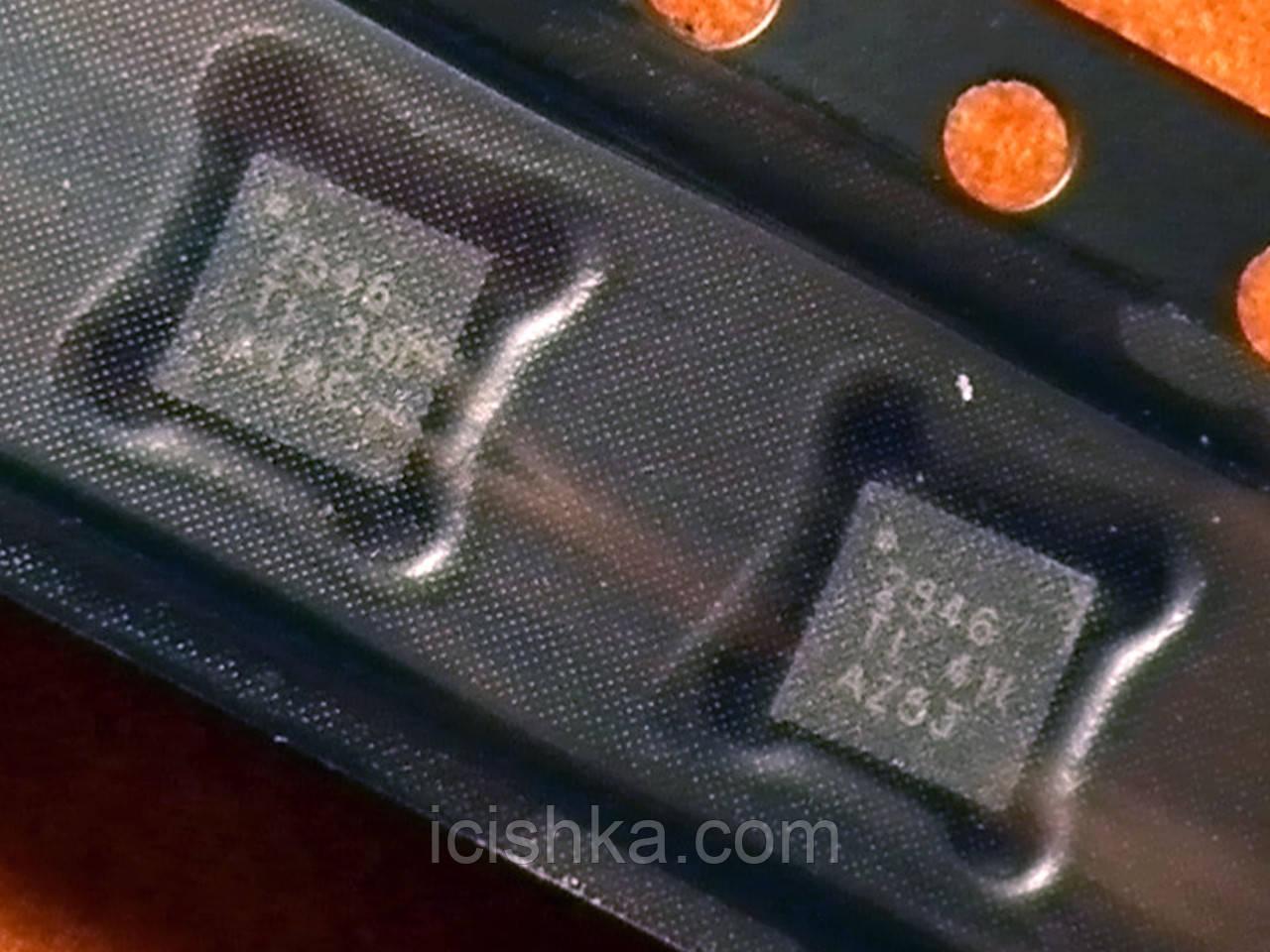 TPS2546 / TPS2546RTER / 2546 WQFN-16 - коммутатор зарядки USB