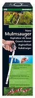 Сифон для очистки дна в мини-аквариумах DENNERLE Nano Mulmabsauger