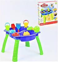Столик-песочница , детский игровой столик для игр с песком и водой с фигурками