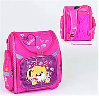 Школьный ортопедический рюкзак для девочки розовый , ранец портфель детский с принтом ЗД Собачка