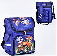 Школьный ортопедический каркасный рюкзак для мальчика синий , ранец портфель детский с принтом Машина
