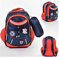 Школьный ортопедический рюкзак для мальчика с пеналом , ранец портфель детский разные цвета