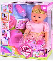 Функциональная кукла пупс девочка с горшком бутылочкой и аксессуарами , интерактивная кукла